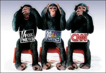 Средствата за масова дезинформация