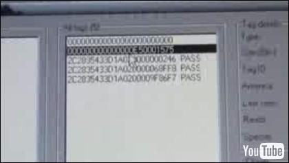 Чужди лични данни в лаптопа на ентусиаста