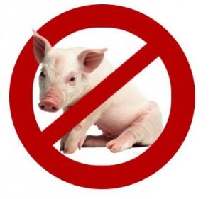 Стига свинщини!