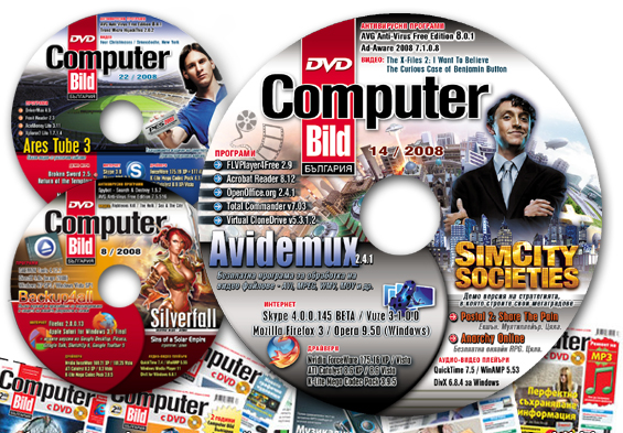 Computer Bild: DVD Label Art