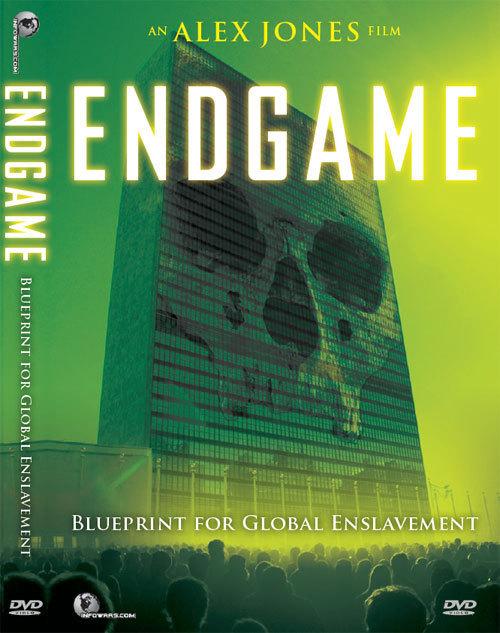 ЕndGame – обложка на филма