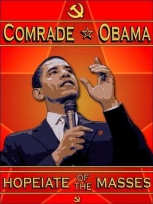 Другарят Обама – опиум за масите