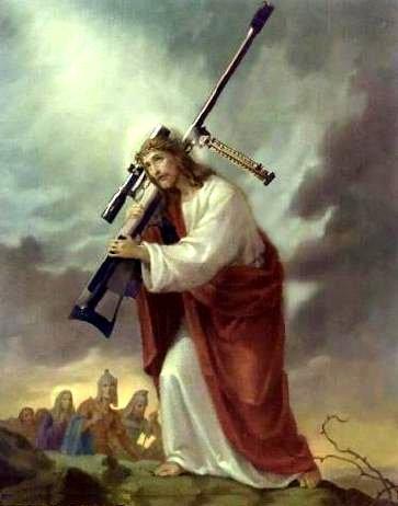 Символ веруюто на пушката