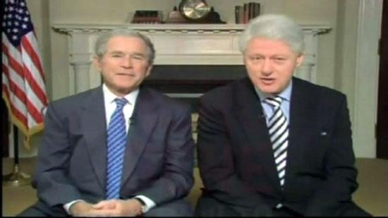 Буш-младши и Клинтън