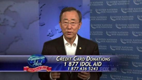 Бан Ки-Мун иска ВАШИТЕ пари за НЕГОВОТО глобално правителство