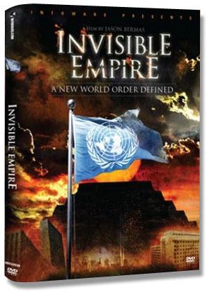 Кутията на DVD версията