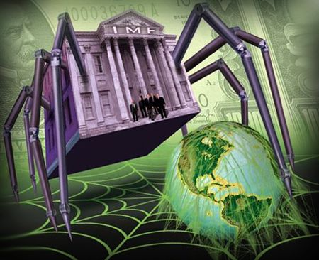 МВФ и големите банки