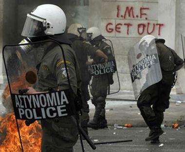 МВФ, разкарай се