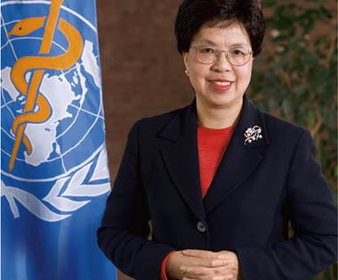 Маргарет Чан