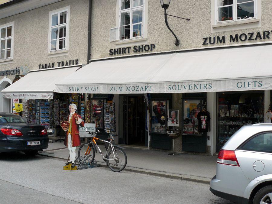 Един от по-големите магазини за сувенири.