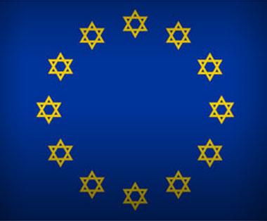 На кого служи ЕС?