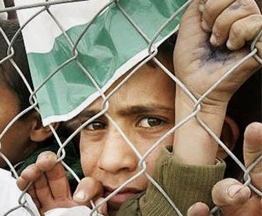 "Концентрационният лагер ""Газа"""