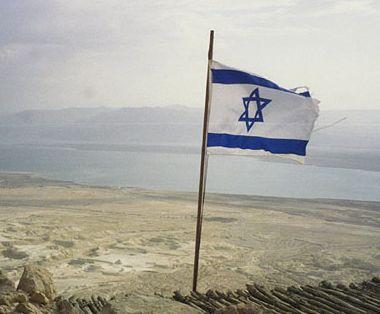 Яне официално заби израелското знаме и у нас.