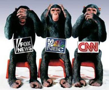 Маймуните и корпоративните медии