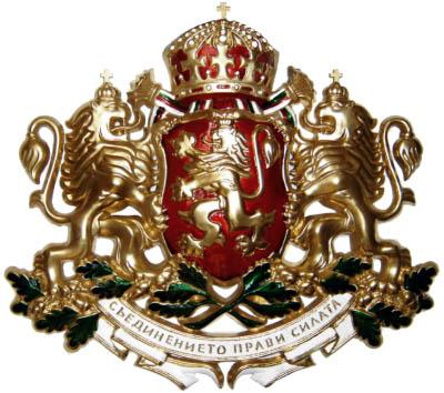 Гербът на Ротшилд (Червения щит)