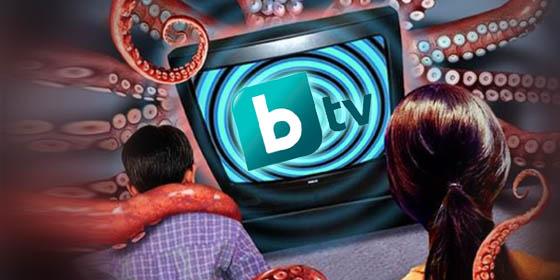 Официален отговор на bTV към зрителските въпроси + коментари и корекции