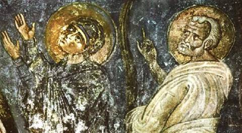 """Цяла книга: Охридската """"Света София"""" и нейната датировка"""