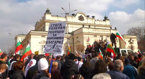 Кой протестира в България: Истинските хора или задкулисните сили?