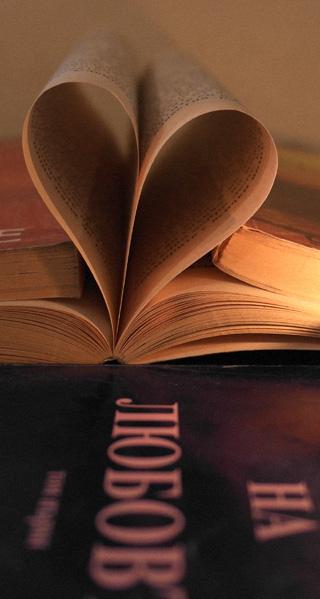 Учителя Беинса Дуно говори за Любовта (2)