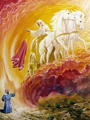 Пророк Илия и огнената колесница