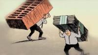 Богатство и бедност — подбрани мисли от Учителя Беинса Дуно (2/2)