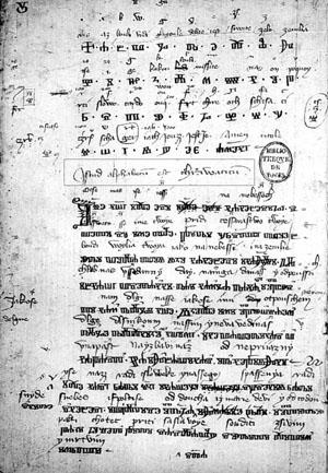 Хърватска глаголица (ъгловата)