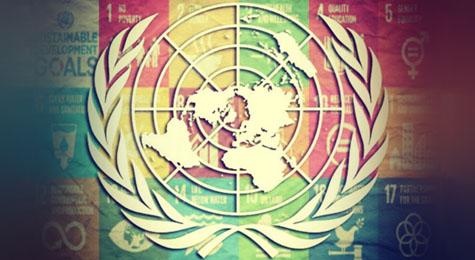 Agenda 2030: Какви са целите на ООН за близкото бъдеще