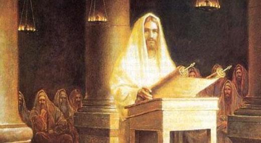 Учителя говори за Христос (4/4)