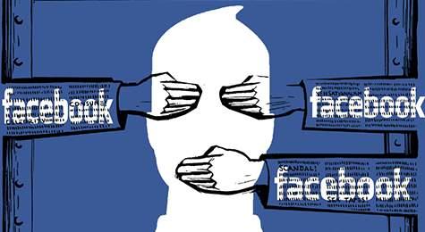 """Ще репресират ли родители заради """"ксенофобски"""" постове във Facebook?"""