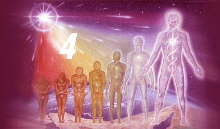 Шестата раса: Хармония, мир и правда
