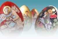 Неортодоксален поглед върху празниците Великден и Гергьовден