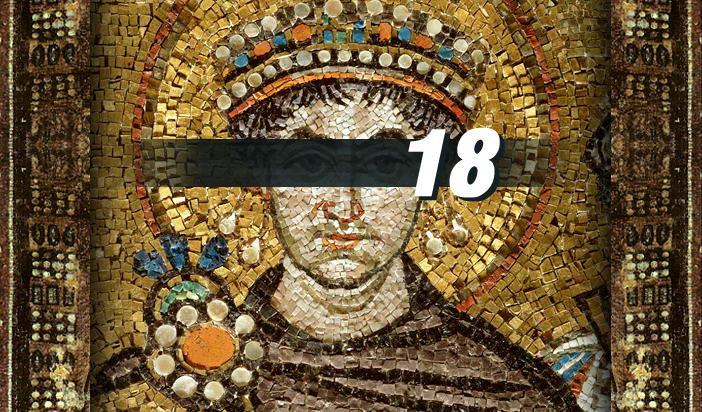"""""""Покушението над Юстиниан"""" — 18: Заключения"""