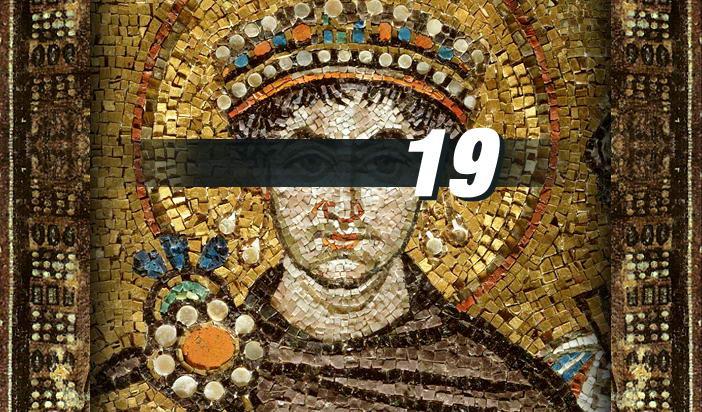 """""""Покушението над Юстиниан"""" — 19: Епилог"""