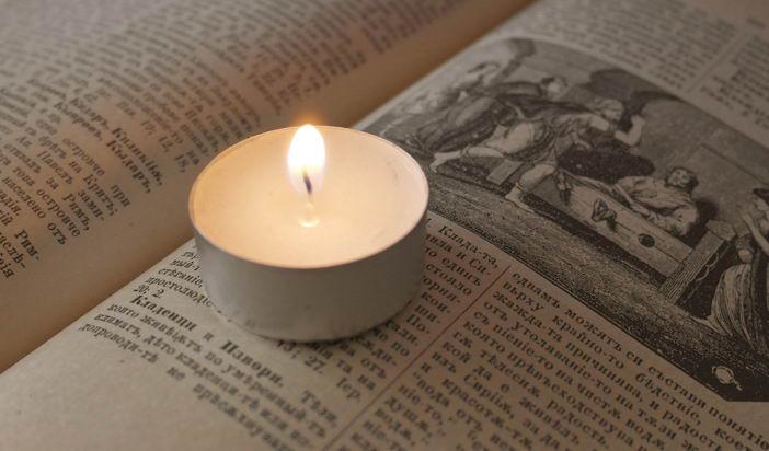"""Еретични размисли за цариградския """"Речник на святото писание"""" (1)"""