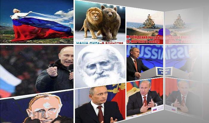 Хем русофили, хем русофоби — ние сме проста загадка, трудна за решаване