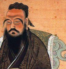 21 житейски урока, завещани от Конфуций