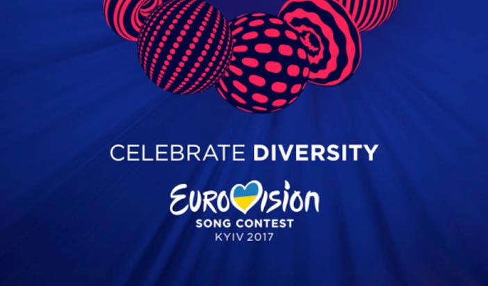 Евровизия 2017: Плейлистата на Стопанина