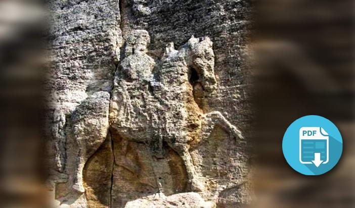 Петър Георгиев: Мадарският конник и яздещата Артемида