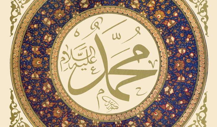 Антропософски сведения за Мохамед и ролята на учението му (1)