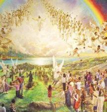 Разни мисли — 06: Небесни петолевки, огнепоклонници и победени светии
