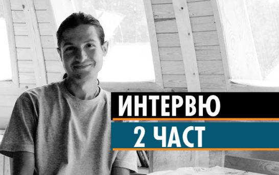 Интервю с Теодор Николов — 2: Когато хората са в общности, ще са по-силни пред въплътения Антихрист