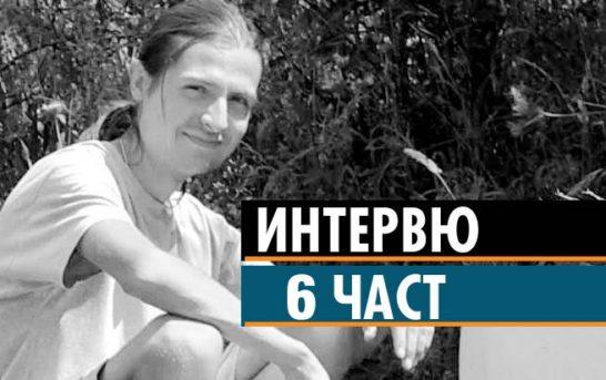 Интервю с Теодор Николов — 6: Домашното образование създава изградени личности