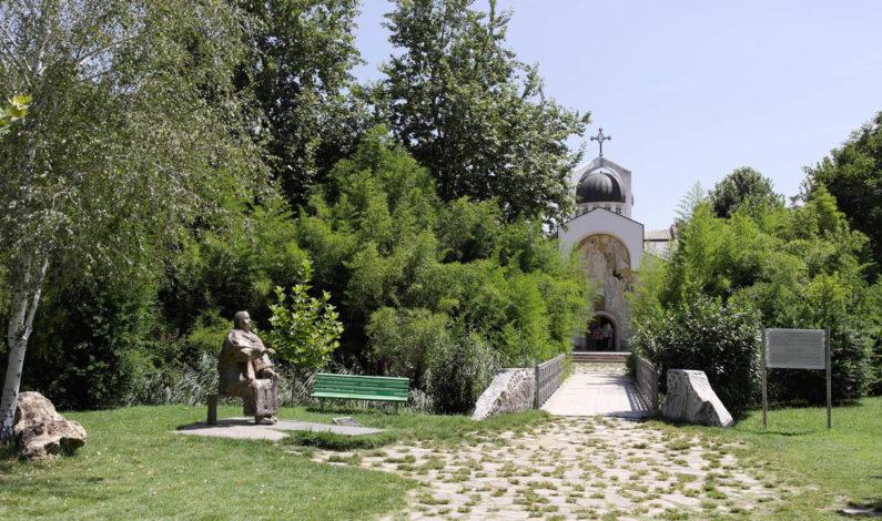 Заобиколно до Рила (1): Рупите и Петрич
