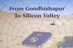 """Рецензия на книгата """"От Гондишапур към Силициевата долина"""""""
