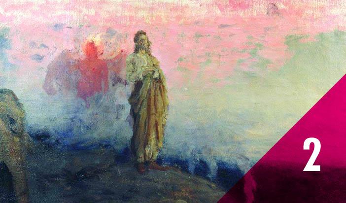 Срещата със злото и неговото преодоляване чрез Духовната наука (2)