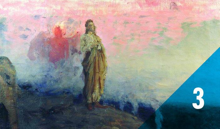 Срещата със злото и неговото преодоляване чрез Духовната наука (3)