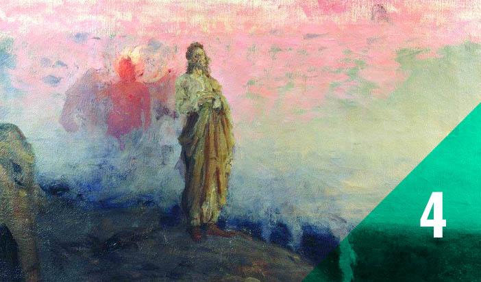 Срещата със злото и неговото преодоляване чрез Духовната наука (4)