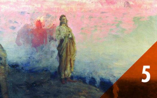 Срещата със злото и неговото преодоляване чрез Духовната наука (5)