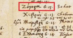 Николай Тодоров: Топонимът Загора и етнонимът Загорци (Загори)