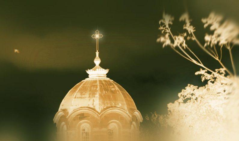 Пророчествата на сестра Мариан Гутие и конспиративните заблуди